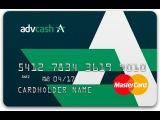 Advcash!⁄Advanced Cash ⁄ пополнение и конвертация⁄оффшорная дебетовая карта!