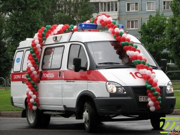 28 апреля - День работника скорой помощи    Давайте поздравим тех, кто