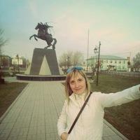 Татьяна Македонская