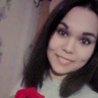 Аида Валиева