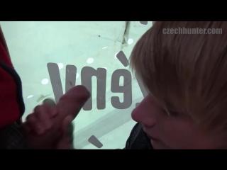 CH Чешский охотник 2 #gay #porn public #toilet #bareback