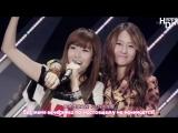 Jessica & Krystal (f(x)) – Tik Tok (Kesha cover) (рус.саб)
