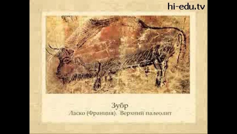 Культурология МГУП (2).