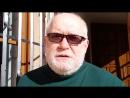 """Таямніцы """"Радаводу Бацькоў Беларускай Нацыянальнай Ідэі і Беларускай Народнай Рэспублікі""""."""