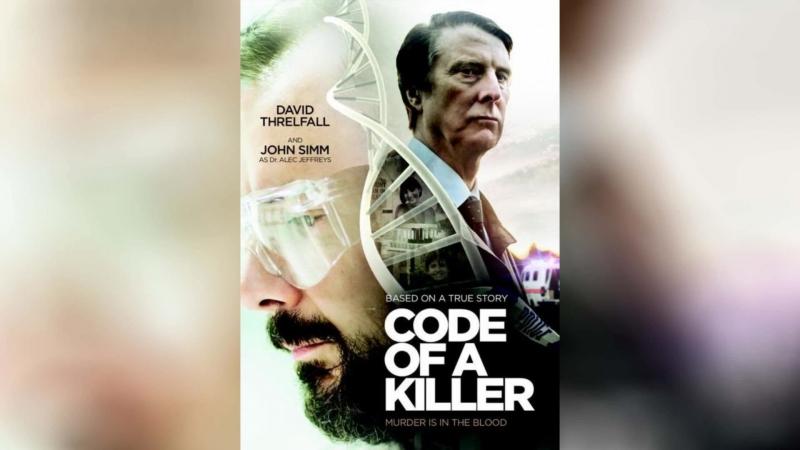 Код убийцы (2015) | Code of a Killer
