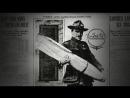 Первая мировая война 3 серия / The Great War (2017)