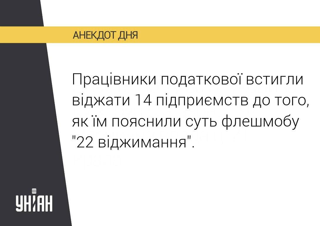 Задержали заместителя областного прокурора Кировоградщины, который пробовал подкупить военного прокурора, - Луценко - Цензор.НЕТ 2082