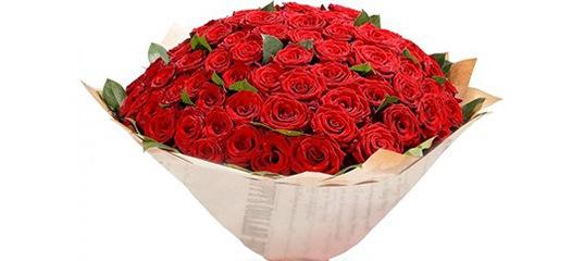 Цветы с доставкой в черкесске подарок подарок мужчине 30 лет подарок мужчине 30 лет