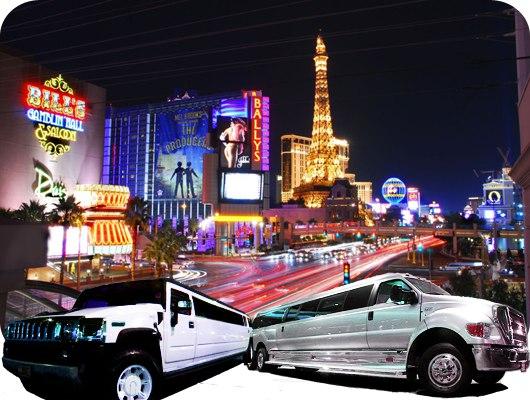 Лимузин Лас-Вегас
