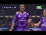 Ювентус - Реал Мадрид | второй гол Криштиану Роналду