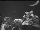 Волшебное зерно (1941)