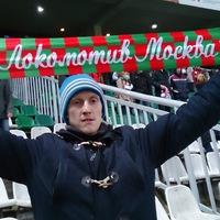 Максим Чубукин