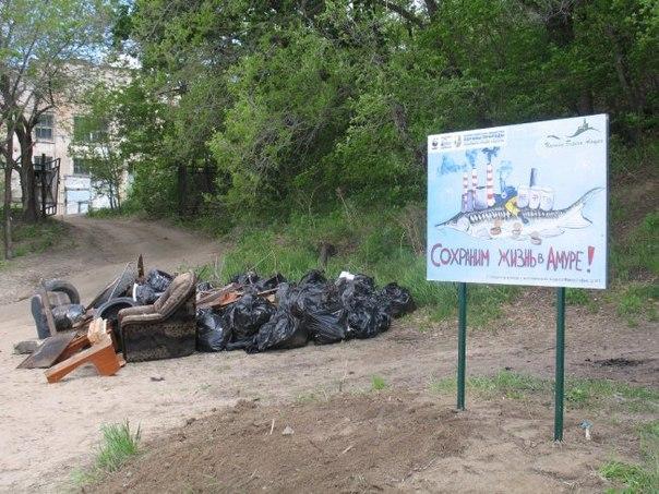 В Хабаровске набережную оборудуют боксами для раздельного сбора мусора