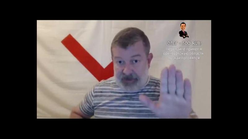 В.Мальцев - ФСБшные подставы...
