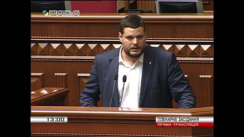 Нинішня Верховна Рада підтвердила свою антиукраїнську суть, – Андрій Іллєнко (ВІДЕО) Провал голосування за запровадження санкці