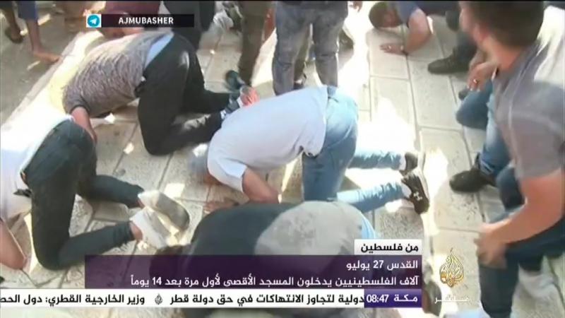 فرحة عارمة ومشاعر فياضة لتراب... - قناة الجزيرة مباشر - Aljazeera Mubasher Channel
