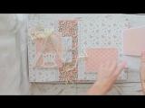 Скрапбукинг детский альбом - Первый год жизни