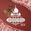 Авто барахолка Новая Рига | Объявления