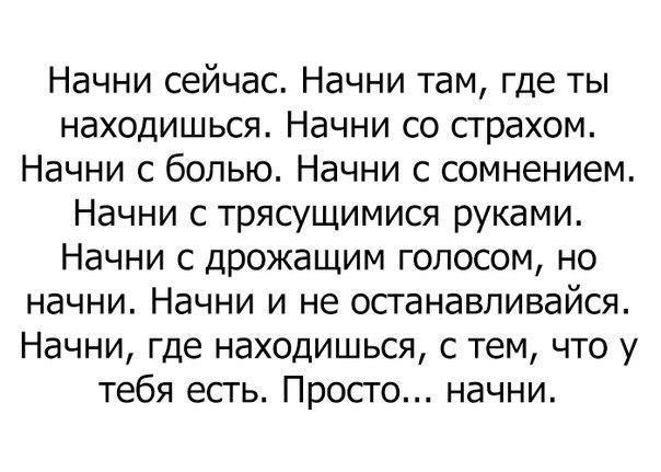Фото №456244632 со страницы Vitaly Yankovski