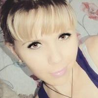 Алёна Хмель