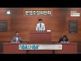 Infinite Challenge (Infinity Challenge) 160730 Episode 491