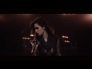 Ewelina Lisowska Jutra Nie Będzie Official Music Video
