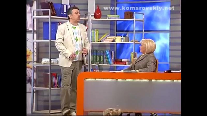 Что такое диатез и нужно ли его лечить - Доктор Комаровский