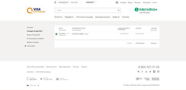 Настроение прям рабочее ) + 11 000 рублей за 4 часа субботы 😜Все з