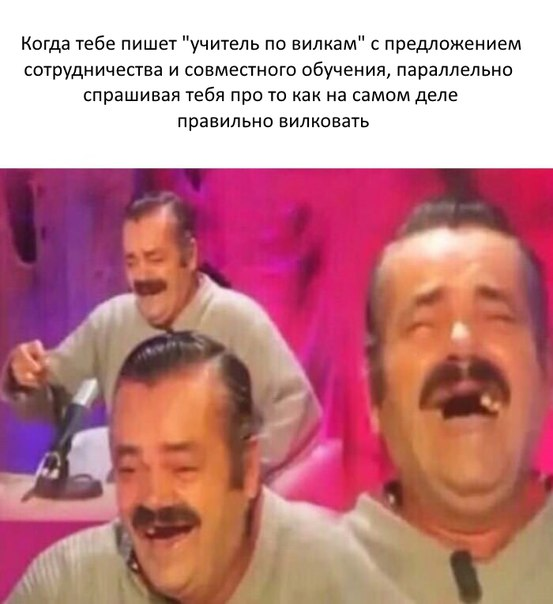 Поржал сегодня ))