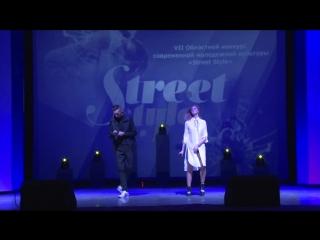 ReeL One feat.Ксения Вдовина-Wake Up2016.10.22_Street_Style