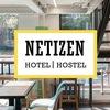 NETIZEN Hotel | Hostel
