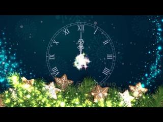 ЧАСЫ НАЧАЛО НОВОГО ГОДА футаж HD скачать бесплатно 2016 free download CLOCK STAR