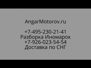 Купить Двигатель Мерседес мл 270 Mercedes W163 ML 270 CDI 2.7 OM612.963 612963 М
