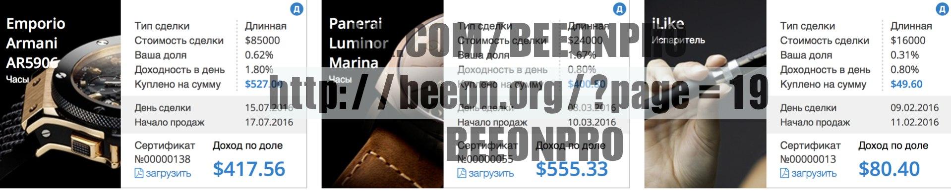 https://pp.vk.me/c637925/v637925825/c16c/wcw3jvq_0Bc.jpg