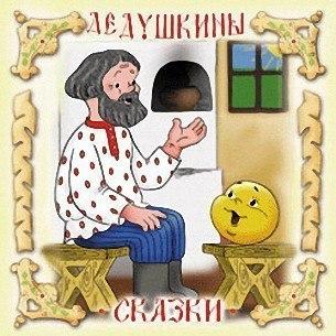 Фото №456277893 со страницы Ирины Калинкиной