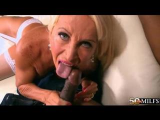 50 Plus Jukia Butt (mature, MILF, BBW, мамки - порно со зрелыми женщинами)