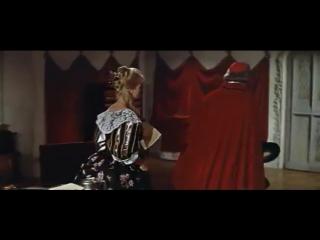 Александр Дюма. Три Мушкетёра. С Жераром Барре. 2 Часть. (1961.г.) Месть Миледи.