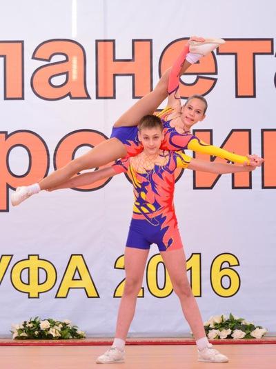 b3a658b0 Спортивная аэробика г.Ульяновск | ВКонтакте