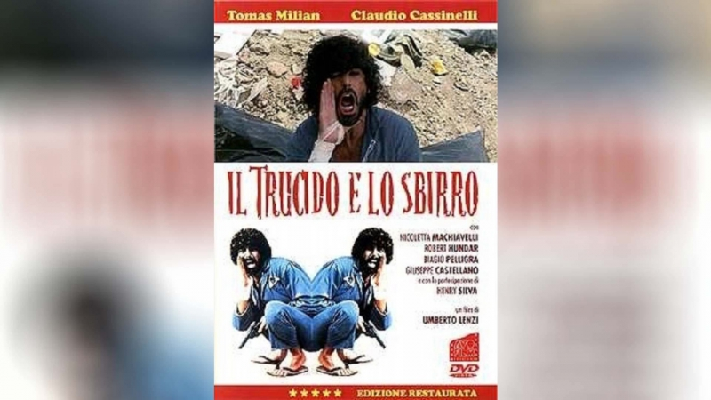 Маньяк и крутой полицейский 1976 Il trucido e lo sbirro