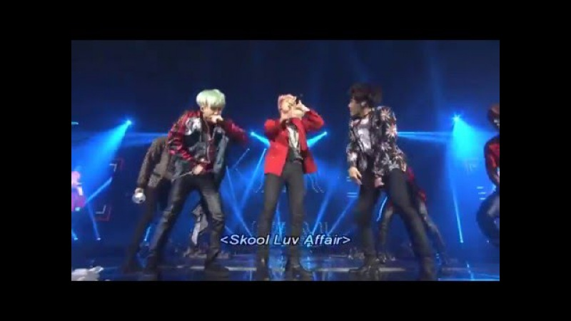 BTS - Skool Luv Affair