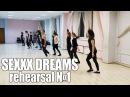 Sexxx Dreams (22.04.17)