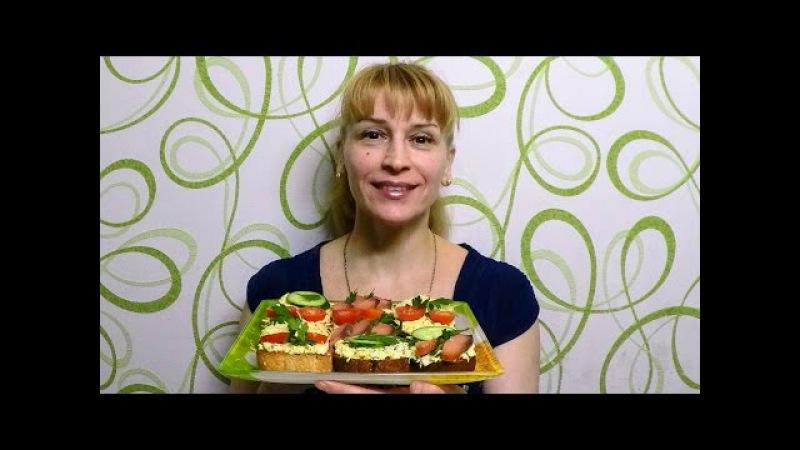 Бутерброды на праздничный стол закуска с яйцом просто и вкусно