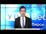 В Новосибирске и области бушует снежная метель