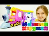 Май литл #ПОНИ (my little pony) и Магазин игрушек. Селестия (маленький пони) покупает пое...