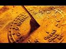 Технологии древних цивилизаций Измерение времени. Документальный фильм