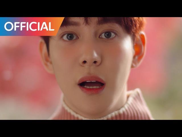 박경 (Park Kyung) - 너 앞에서 나는 (When I'm with you) (Feat. 브라더수 (Brother Su)) MV
