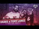 FREE Drake x Tory Lanez x Dave East Type Beat 2017