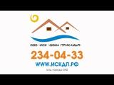 Потребительский кооператив Социальные программы Прикамья