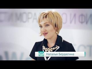 Интервью с Натальей Бердюгиной. SunWay Global Company.
