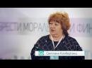Интервью со Светланой Клобертанц. SunWay Global Company.